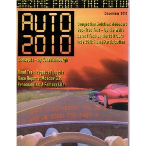 Auto 2010 – The Car Magazine From The Future.