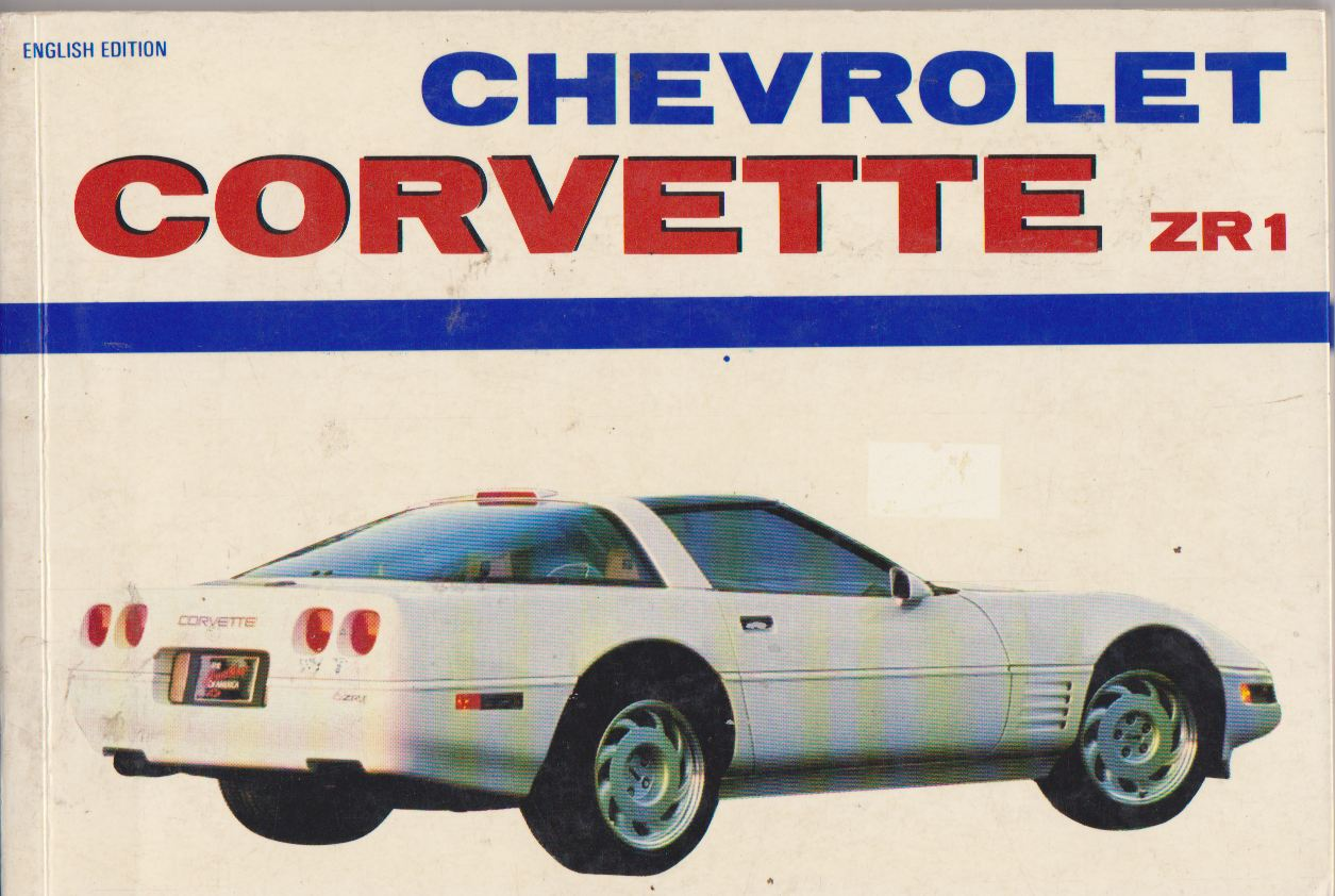 Chevrolet Corvette : La Collection