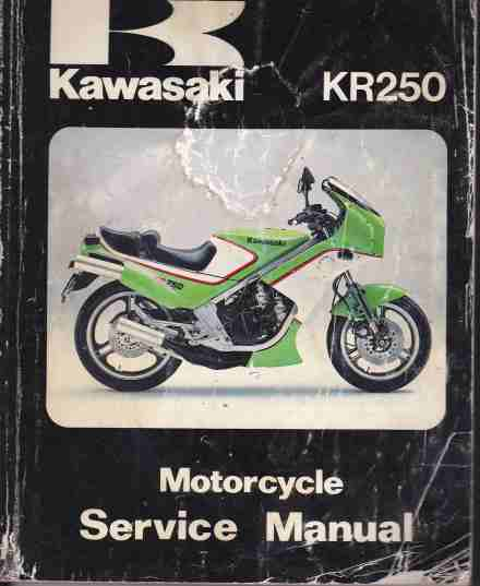 Kawaski 1984-1985 KR250 Motorcycle Service Manual 99924-1053-02