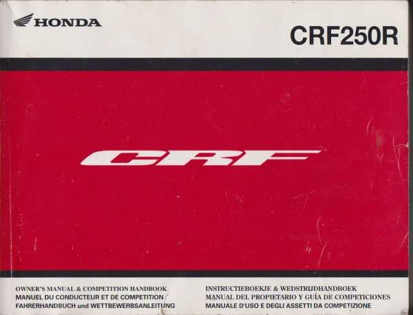 Honda CRF250R Owners Manual and Competition Handbook